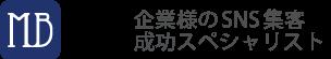 YouTube集客×LINE公式アカウント!SNS集客コンサルティング 六本木|MUB株式会社