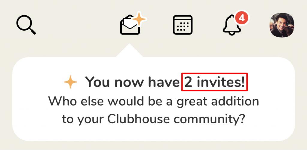 ハウス 招待 人数 クラブ